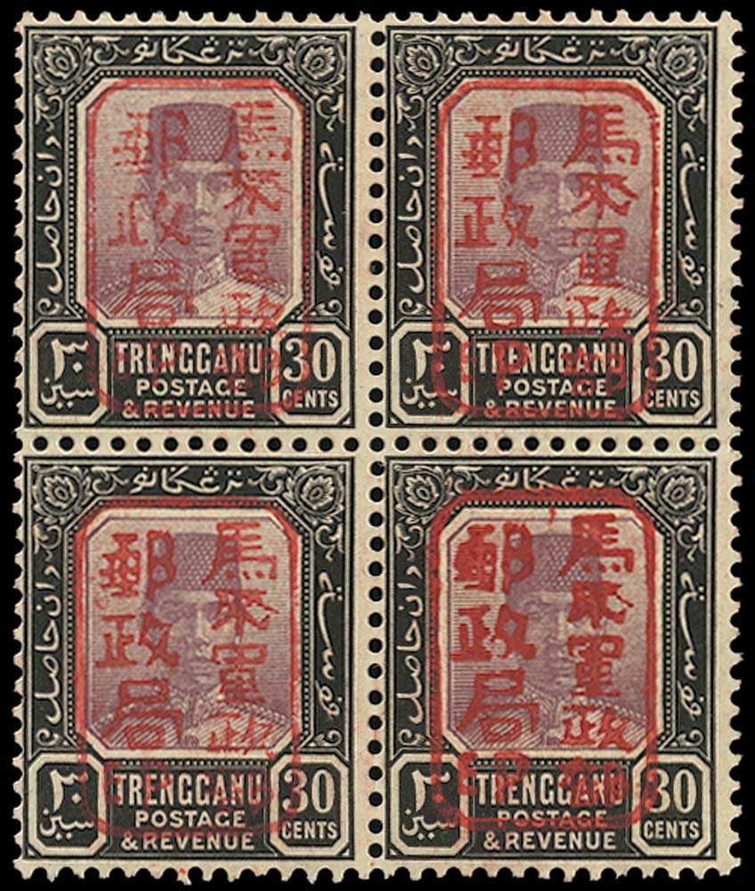 MALAYA JAP OCC 1942  SGJ110a Mint