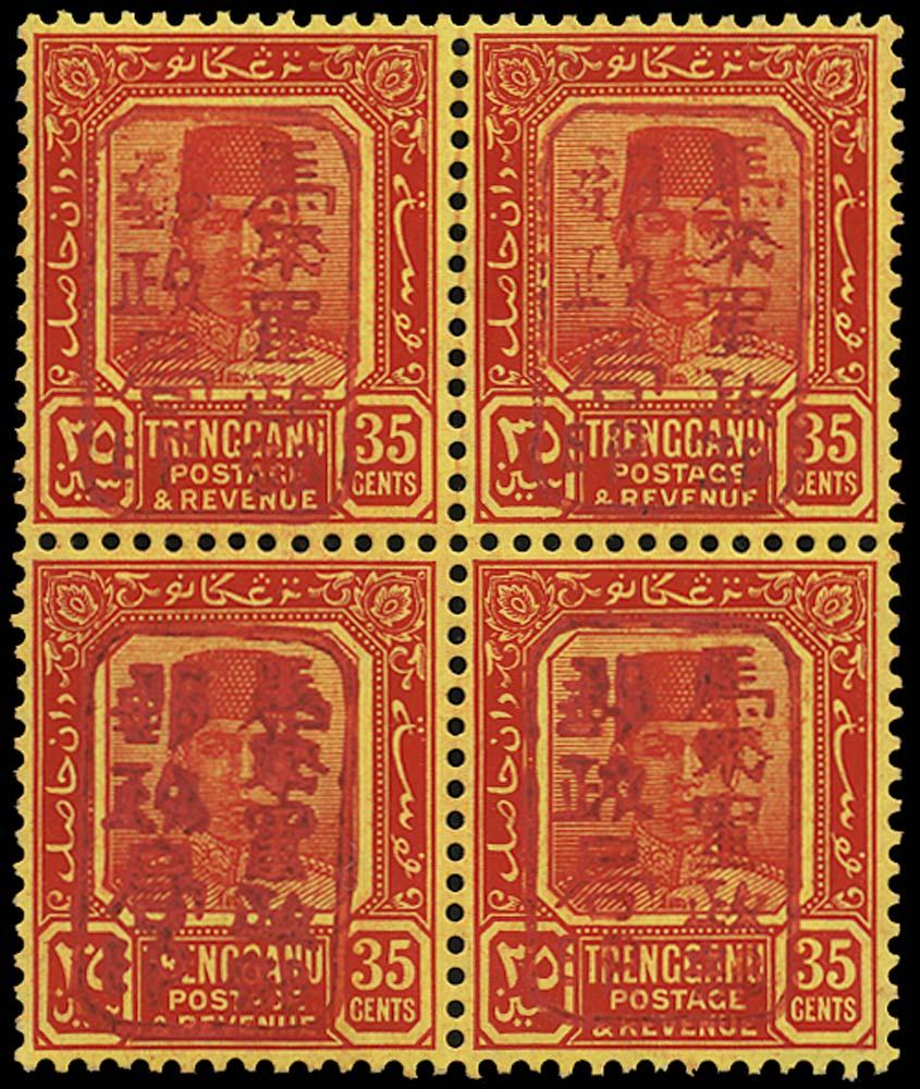 MALAYA JAP OCC 1942  SGJ111a Mint