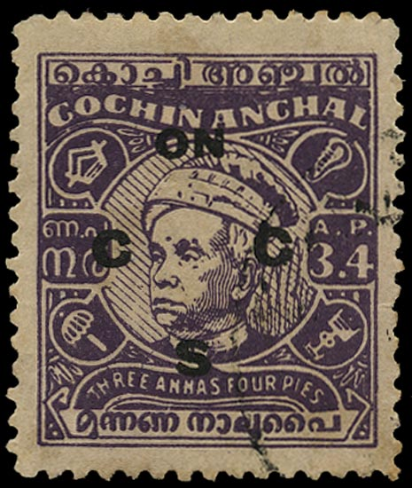 I.F.S. COCHIN 1948  SGO99a Official 3a4p violet variety C for G in opt