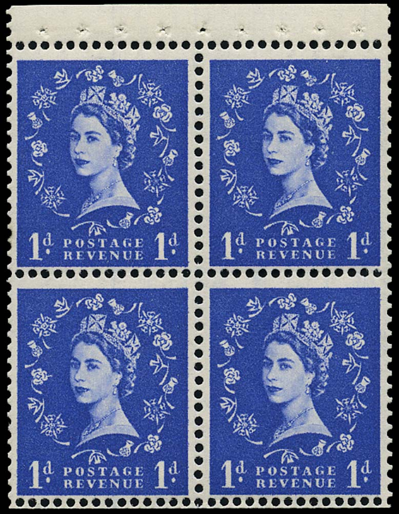 GB 1956  SG541m Booklet pane spur to shamrock variety