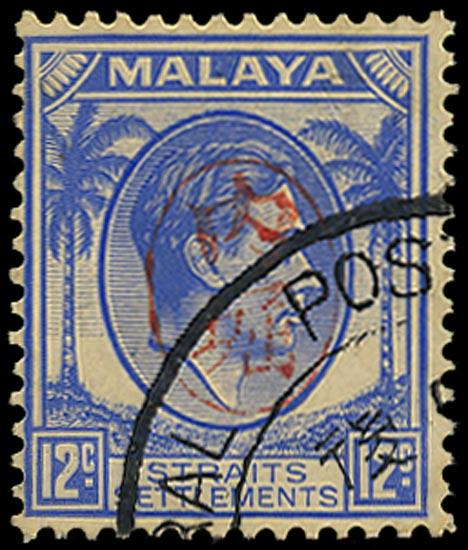 MALAYA JAP OCC 1942  SGJ75 Used Penang 12c ultramarine Itchiburi seal