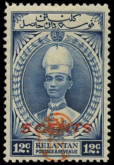 MALAYA JAP OCC 1942  SGJ19 Mint Kelantan 5c on 12c Sunagawa seal