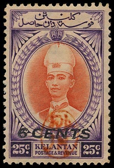 MALAYA JAP OCC 1942  SGJ20 Mint Kelantan 6c on 25c Sunagawa seal