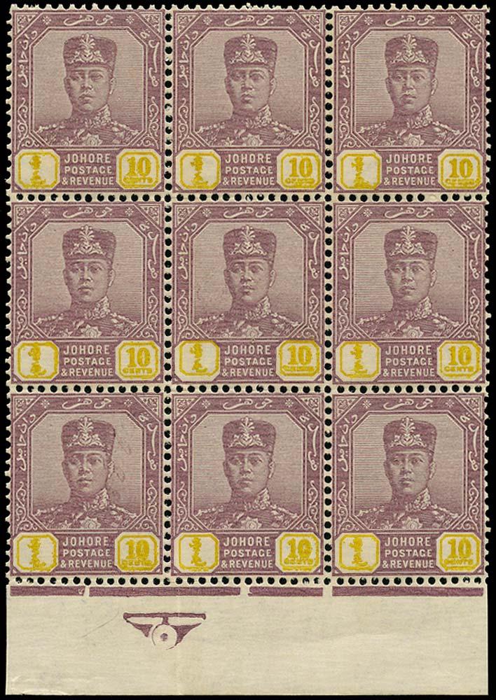 MALAYA - JOHORE 1922  SG112b Mint unmounted 10c dull purple and yellow on thin striated paper