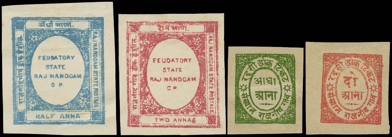 I.F.S. NANDGAON 1891  SG1/4a Mint