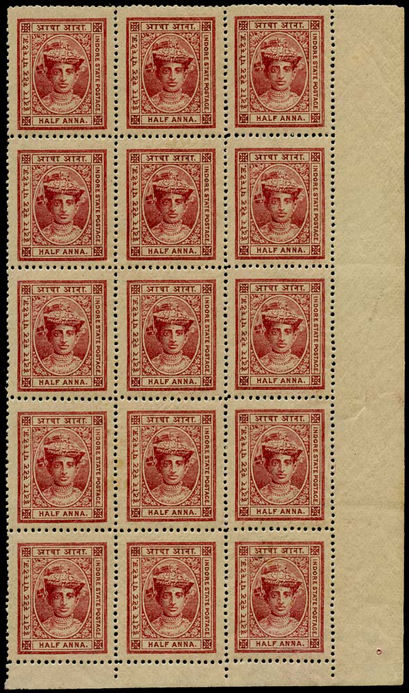 I.F.S. INDORE 1904  SG10 Mint
