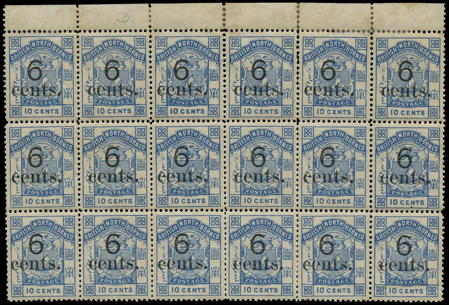 NORTH BORNEO 1891  SG56 Mint