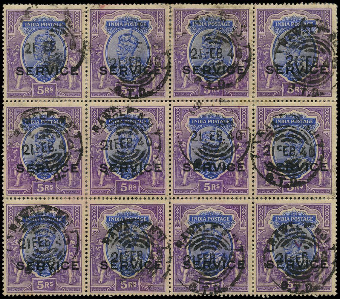 INDIA 1912  SGO93 Official