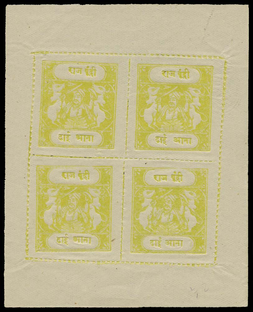 I.F.S. BUNDI 1914  SG30 Mint 2½a yellow-olive with tablets type B
