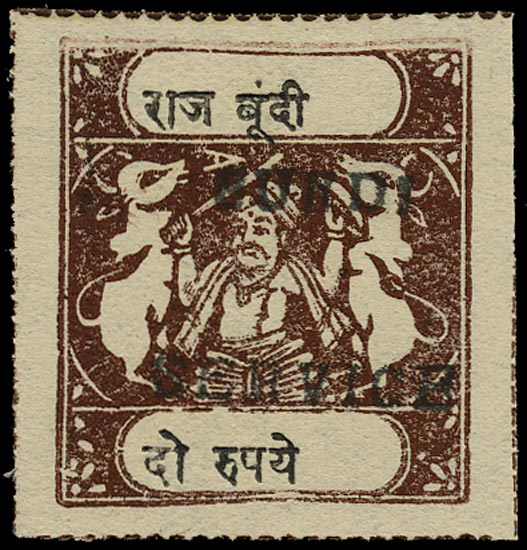 I.F.S. BUNDI 1915  SGO24cB Official 2r chocolate and black type C tablets with type B overprint