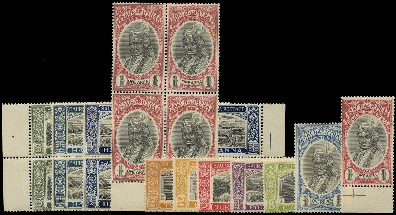 I.F.S. SORUTH 1929  SG49/57 Mint