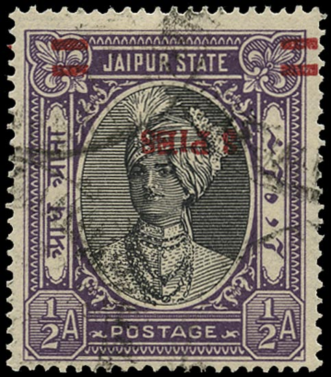 I.F.S. JAIPUR 1947  SG71c Used 3 PIES on ½a black and violet error surcharge inverted