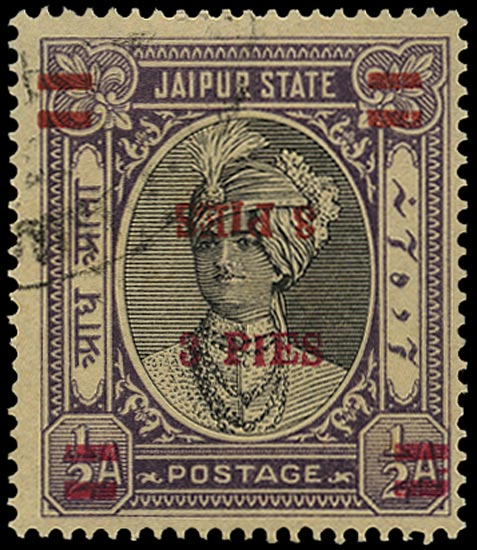 I.F.S. JAIPUR 1947  SG71e Used 3 PIES on ½a black and violet error surcharge double one inverted