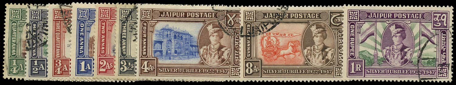I.F.S. JAIPUR 1948  SG72/80 Used Silver Jubilee of Accession set of 9 to 1r
