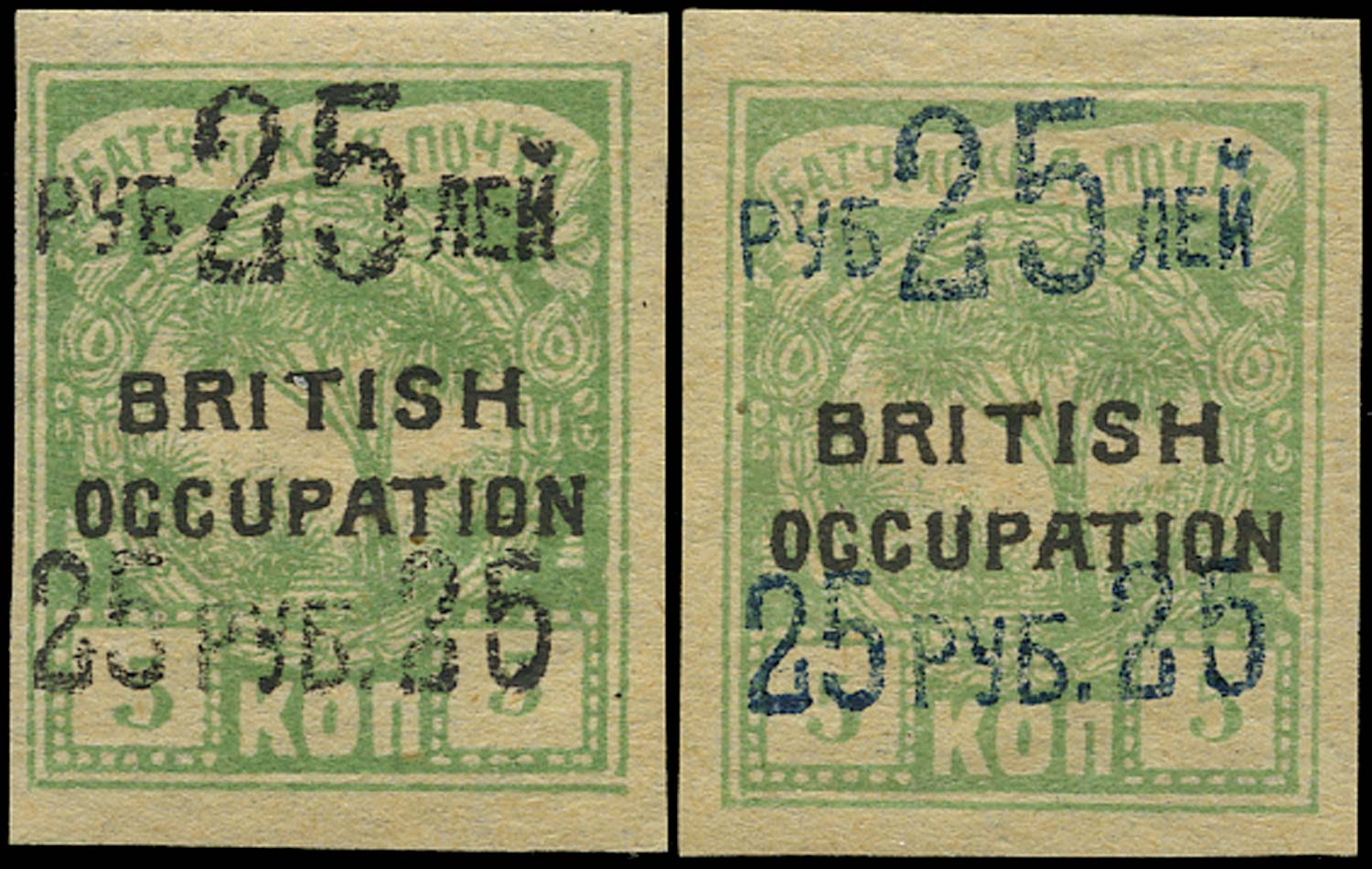 BATUM BRIT OCC 1920  SG42, 42a Mint 25r on 5k yellow-green type 7 surcharge respectively in black and blue