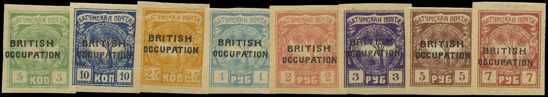 BATUM BRIT OCC 1919  SG11/18 Mint set of 8 to 7r overprinted BRITISH OCCUPATION