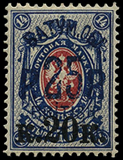 BATUM BRIT OCC 1920  SG31a Mint 25r on 20 on 14k deep blue and carmine