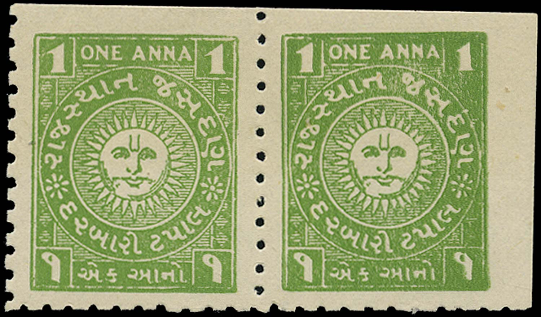 I.F.S. JASDAN 1942  SG4 Mint