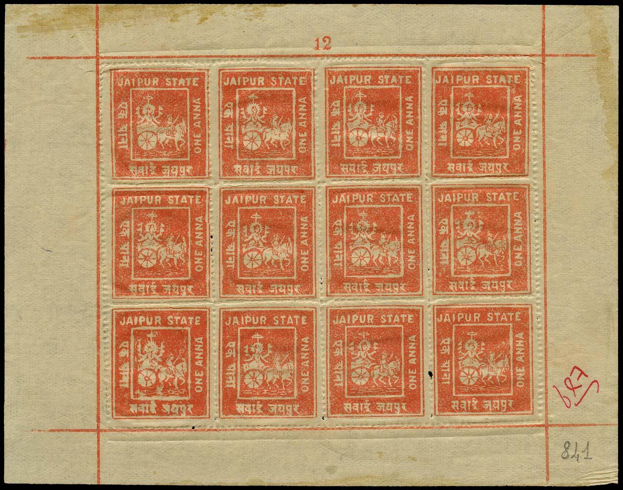 I.F.S. JAIPUR 1904  SG4 Mint