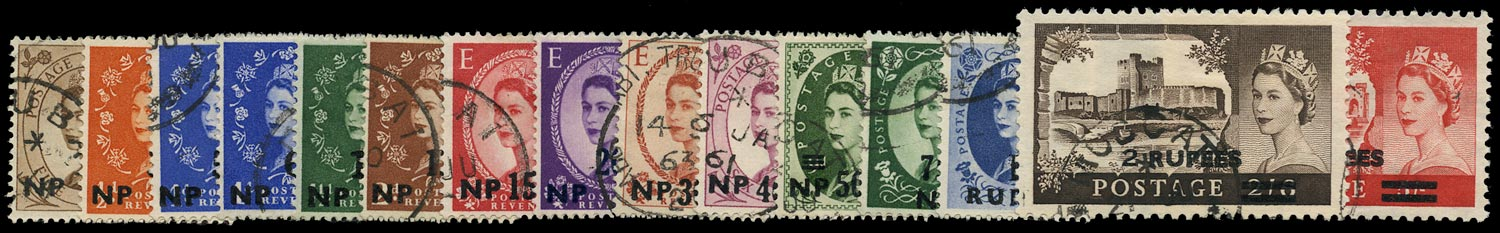 BR PAs IN E ARABIA 1960-1  SG79/93 Used