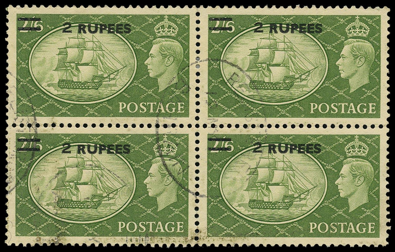 BR PAs IN E ARABIA 1955  SG41a Cancel