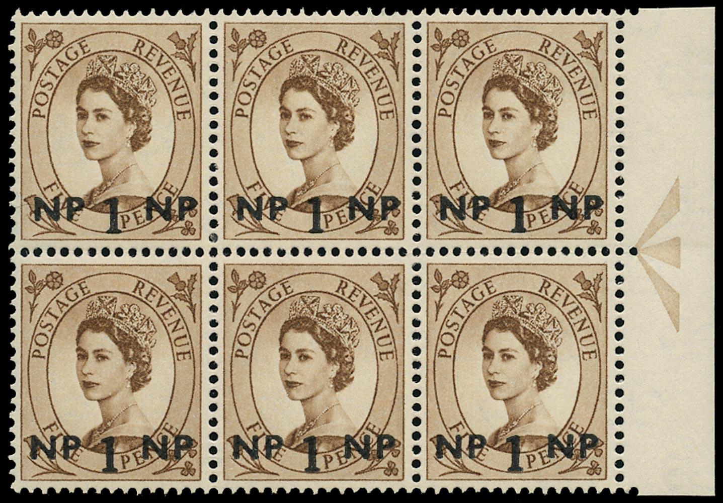 BR PAs IN E ARABIA 1960  SG79 var Mint