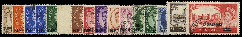 BR PAs IN E ARABIA 1960-1  SG79/93 Used