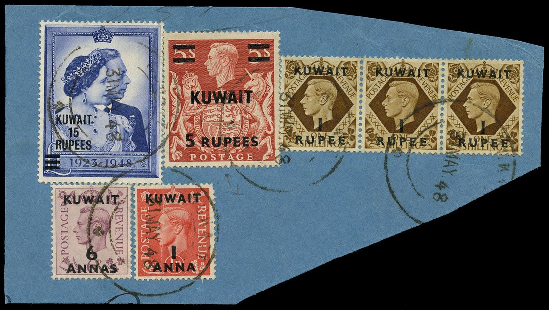 KUWAIT 1948  SG75 Used