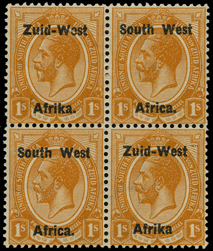 SOUTH WEST AFRICA 1923  SG7b Mint unmounted 1s orange variety Afrika without stop