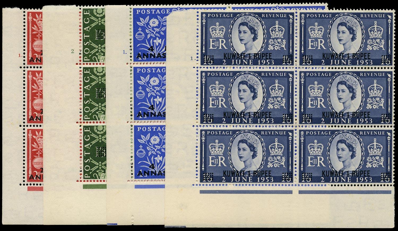 KUWAIT 1953  SG103/6 Mint