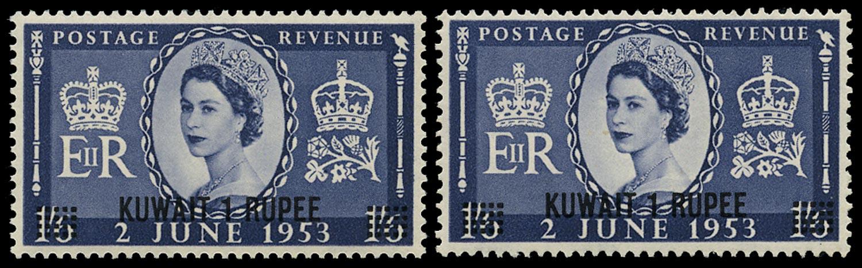 KUWAIT 1953  SG106 var Mint