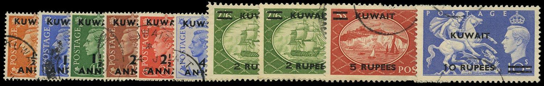 KUWAIT 1950-5  SG84/92, 90b Used