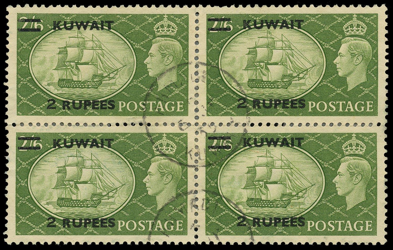 KUWAIT 1955  SG90b Used