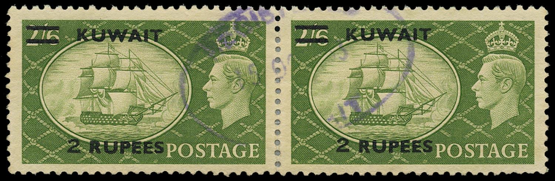 KUWAIT 1953  SG90b Used