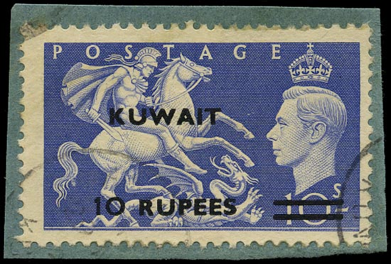 KUWAIT 1952  SG92a Used