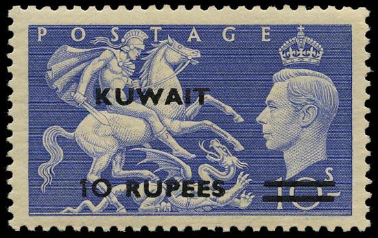 KUWAIT 1952  SG92a Mint