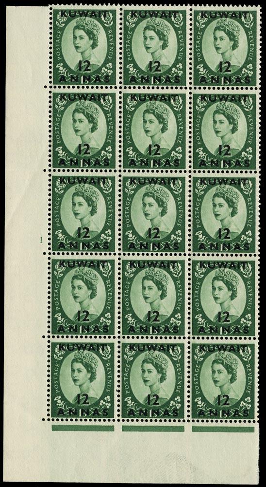 KUWAIT 1956  SG118 Mint