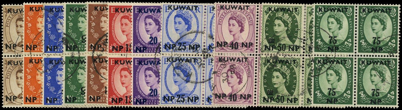 KUWAIT 1957  SG120/30 Used