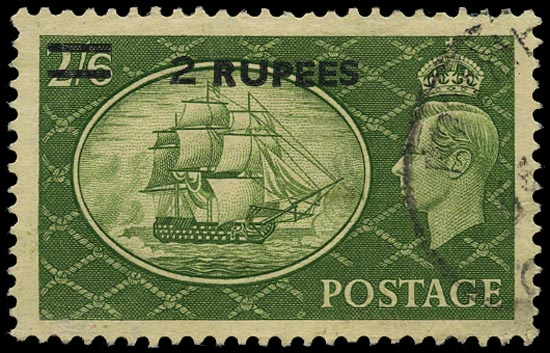 BR PAs IN E ARABIA 1955  SG41a var Used