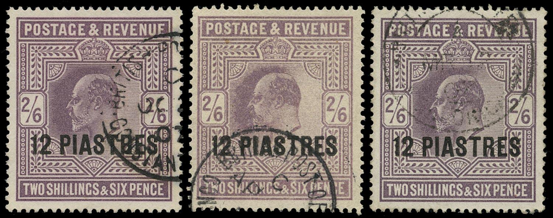 BRITISH LEVANT 1902-5  SG11, a, b Used