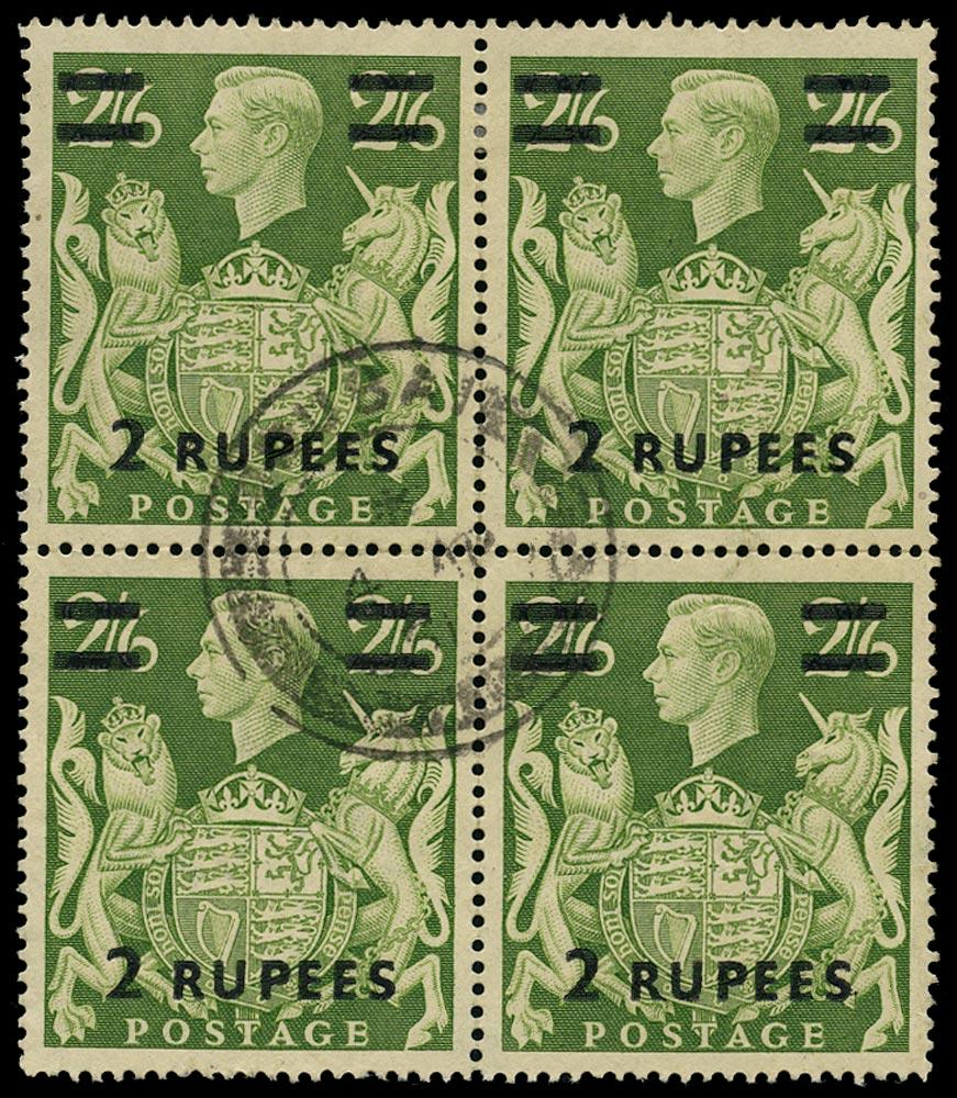 BR PAs IN E ARABIA 1948  SG24 Used