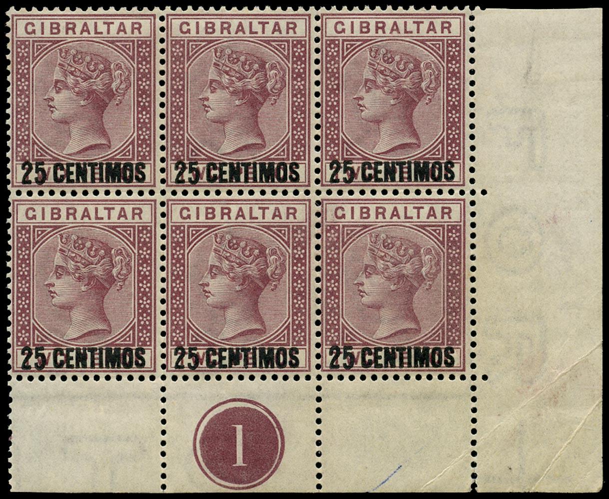 GIBRALTAR 1889  SG17/b Mint 25c on 2d brown-purple variety Broken N