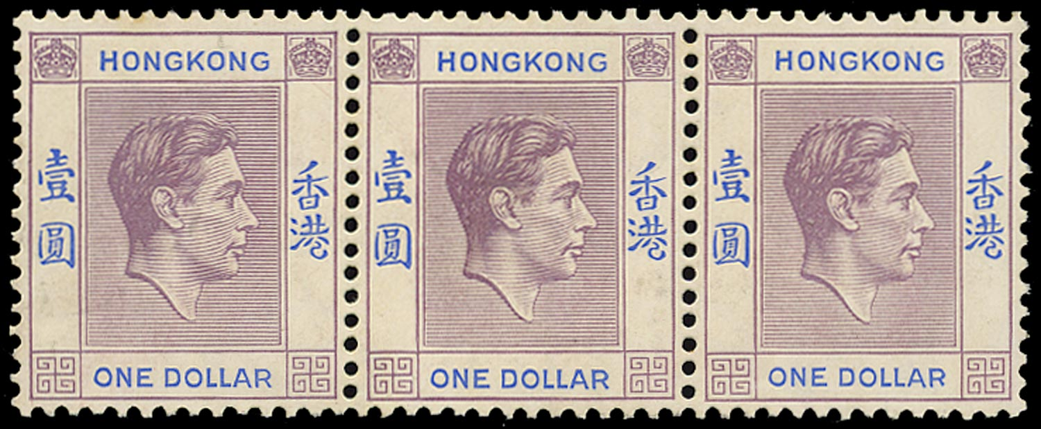HONG KONG 1938  SG155a Mint unmounted $1 dull lilac and blue variety Short leg to R
