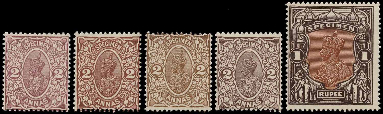 INDIA 1925  SG. Essay