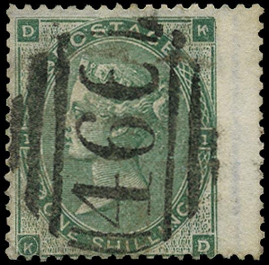 GB 1862  SG90a Used