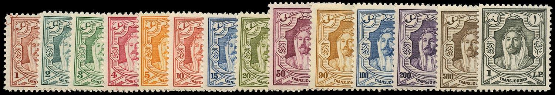 TRANSJORDAN 1943  SG230/43 Mint unmounted set of 14 to £P1