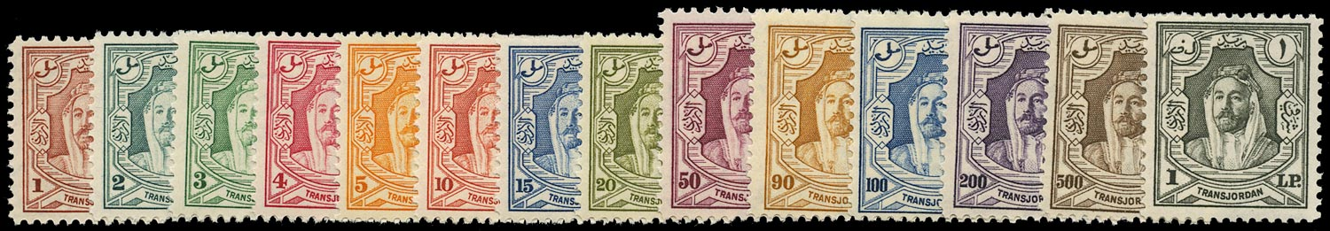 TRANSJORDAN 1943  SG230/43 Mint unmounted set of 14 to £P1