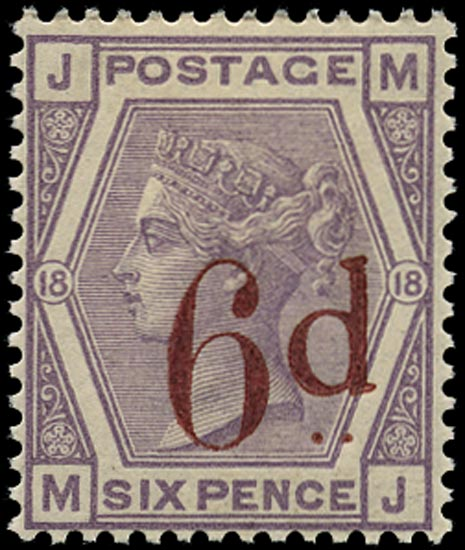 GB 1883  SG162 Pl.18 Used U/M example MJ