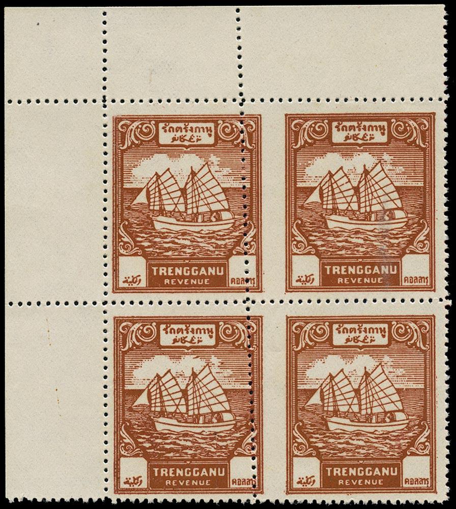 MALAYA THAI OCC 1944 Revenue Trengganu Ships Proof