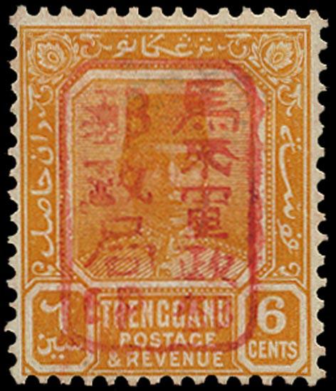 MALAYA JAP OCC 1942  SGJ103a Mint chop